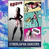 CYBERJAPAN DANCERS! サイバージャパンダンサーズ コレクション 3 B賞 B-11 ステッカーシート KOZUE