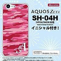 SH04H スマホケース AQUOS ZETA ケース アクオス ゼータ イニシャル 迷彩B ピンクC nk-sh04h-1164ini S