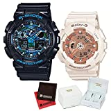 【セット】ペアウォッチ [カシオ]CASIO 腕時計 GA-100CB-1AJF メンズ・BA-110-7A1JF レディース ・専用ペア箱(Gショック& ベビーG)・マイクロファイバークロス 2枚セット V-81776