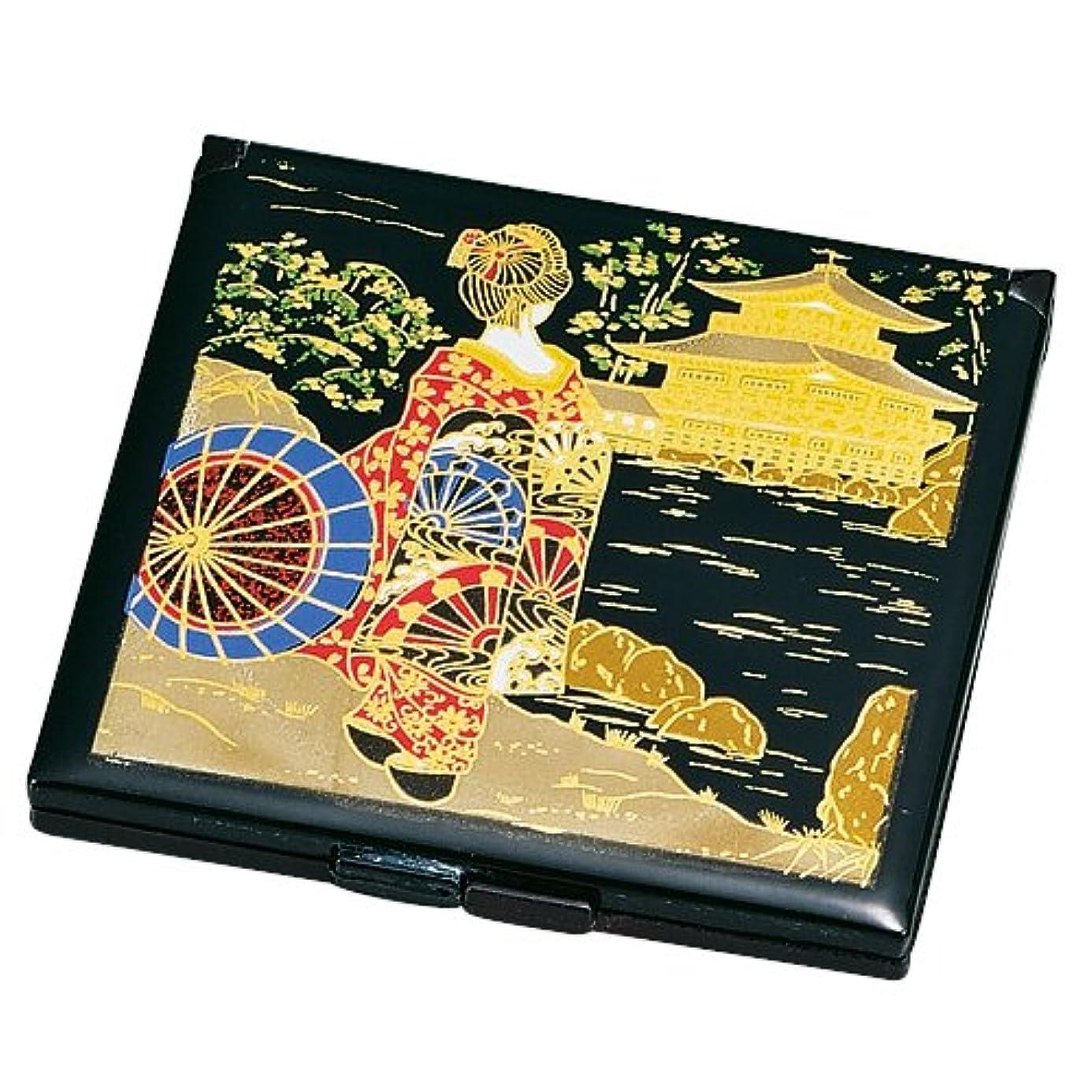 作者飢え癒す中谷兄弟商会 山中漆器 コンパクトミラー 黒 舞妓33-0207