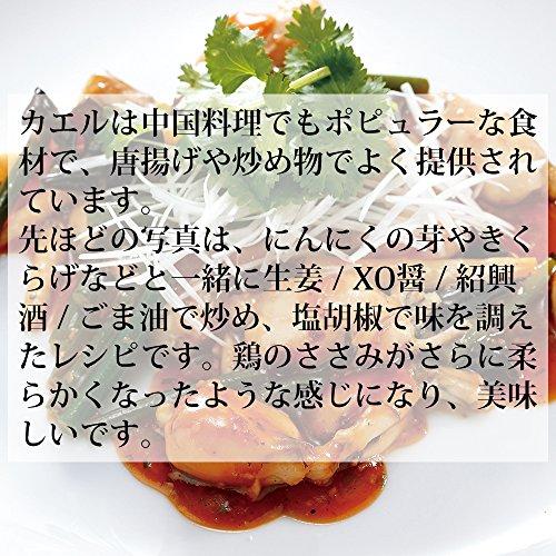 『ラス フロッグレッグ(カエル脚・モモ肉)(1㎏)【グルメ大陸】』の5枚目の画像