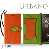 URBANO V02 ケース JMEIオリジナルカルネケース VESTA オレンジ au エーユー アルバーノ スマホ カバー スマホケース 手帳型 ストラップ付き ショルダー スマートフォン