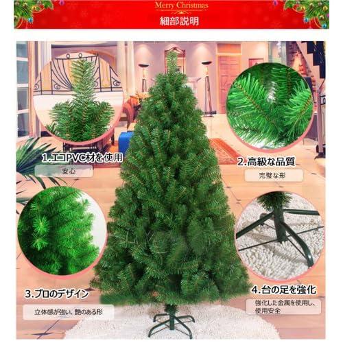 クリスマスツリー 150cm グリーン Christmas tree green ツリー単品 クリスマスグッズ 150センチ アニメ専線