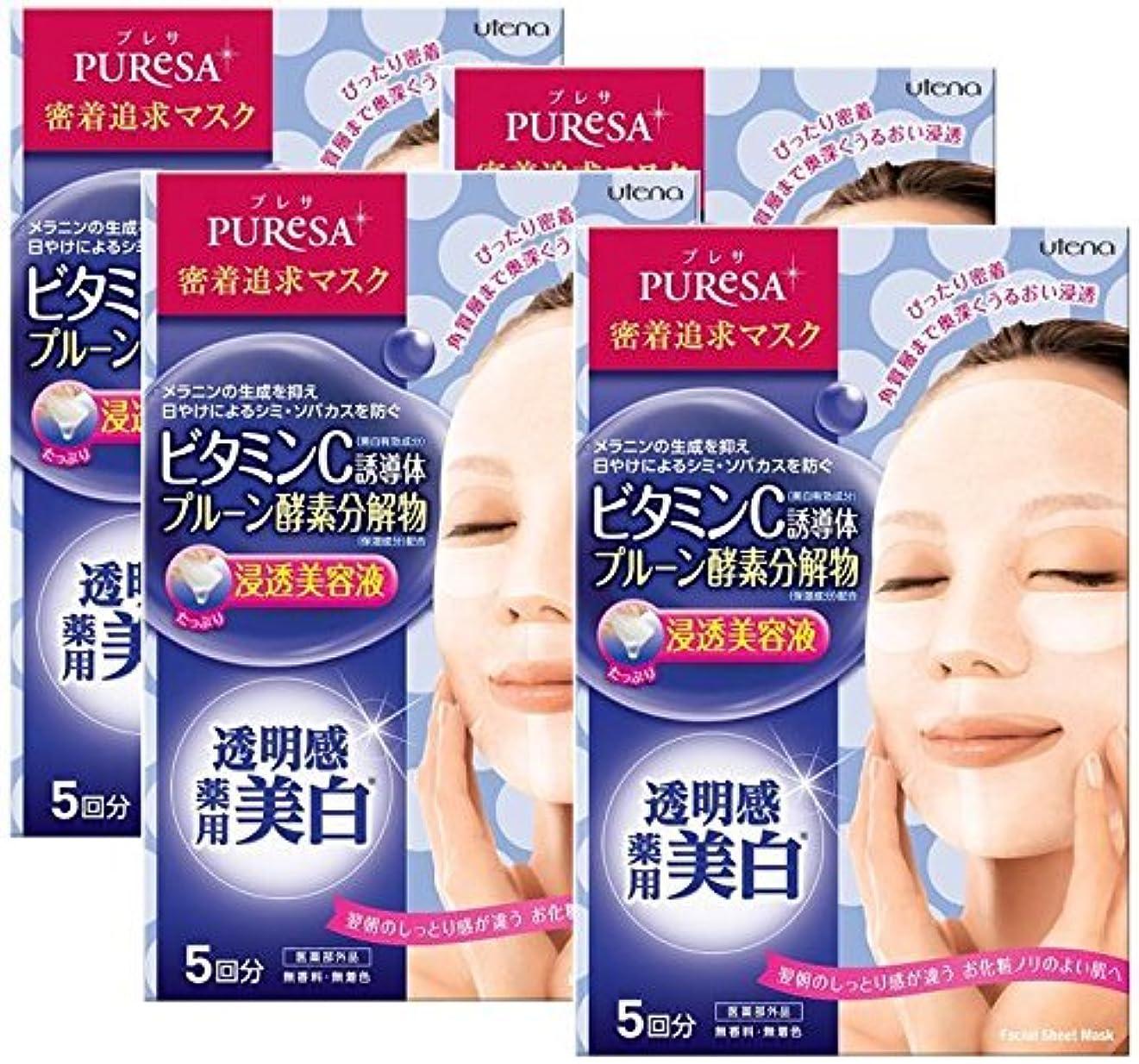クラウン石鹸契約したプレサ シートマスク ビタミンC 15ml×5枚入×4個セット