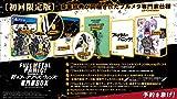 【PS4】フルメタル・パニック! 戦うフー・デアーズ・ウィンズ 専門家BOX【早期購入特典】アーム・スレイブ用「スペシャルウェポン3種セット」が入手できるプロダクトコード (封入)