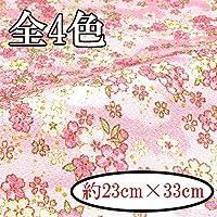 【INAZUMA】ちりめん金なしはぎれ/カットクロス 約23×33cm 桜柄 C-158-AG赤