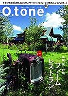 O.tone[オトン]Vol.95(満喫、実りの秋。ファームレストラン)