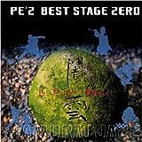BEST STAGE ZERO 闇雲 -YAMIKUMO- 画像