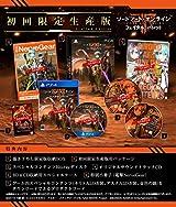 PS4「ソードアート・オンライン フェイタル・バレット」CM第1弾