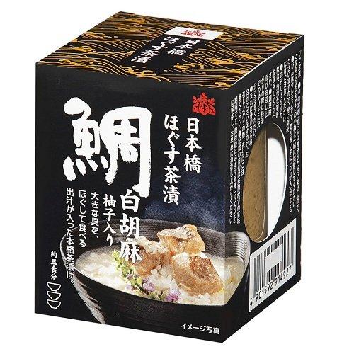 桐印 日本橋 ほぐす茶漬け 鯛 白胡麻 (柚子入り)