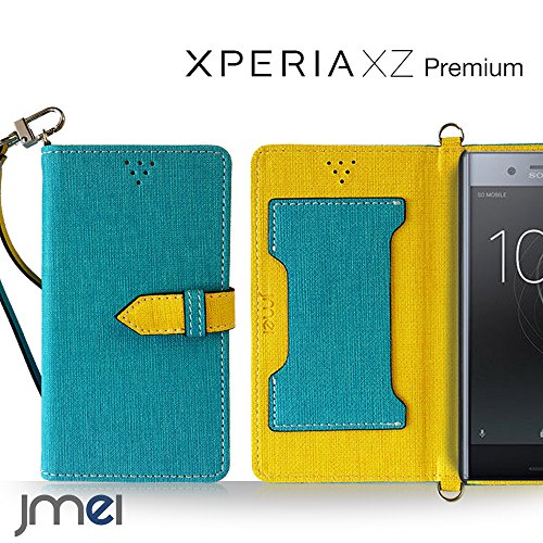 JMEI Xperia XZ Premium ケース SO-04J手帳型 エクスペリアxz プレミアム カバー ブランド 手帳 閉じたまま通話ケース VESTA ブルー Sony simフリー スマホ カバー 携帯ケース 手帳型 スマホケース 全機種対応 ショルダー スマートフォン