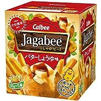 カルビー Jagabee バターしょうゆ味 5袋×4箱入
