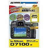 HAKUBA 液晶 保護 フィルム MarkIINikon D7100専用 DGF2-ND7100