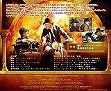 インディ・ジョーンズ 最後の聖戦[AmazonDVDコレクション] [Blu-ray]