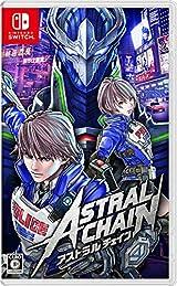 プラチナゲームズ完全新作・Switch「ASTRAL CHAIN」発売