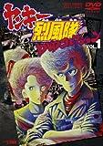 ヤンキー烈風隊 DVDコレクション VOL.1[DVD]