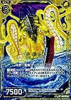 Z/X -ゼクス- 真神降臨編 25弾 渦巻く聖獣オーラカリブディス ホログラム 明日に輝く絆(シャイニング・ユナイト) B25H-045   セイクリッドビースト 白