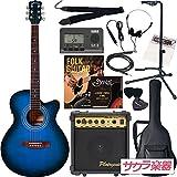 Sepia Crue セピアクルー アコースティックギター エレアコ EAW-01/BLS サクラ楽器オリジナル 初心者入門13点セット