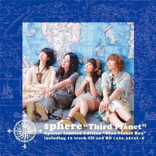 Third Planet(初回生産限定盤)(Blu-ray Disc付)の詳細を見る