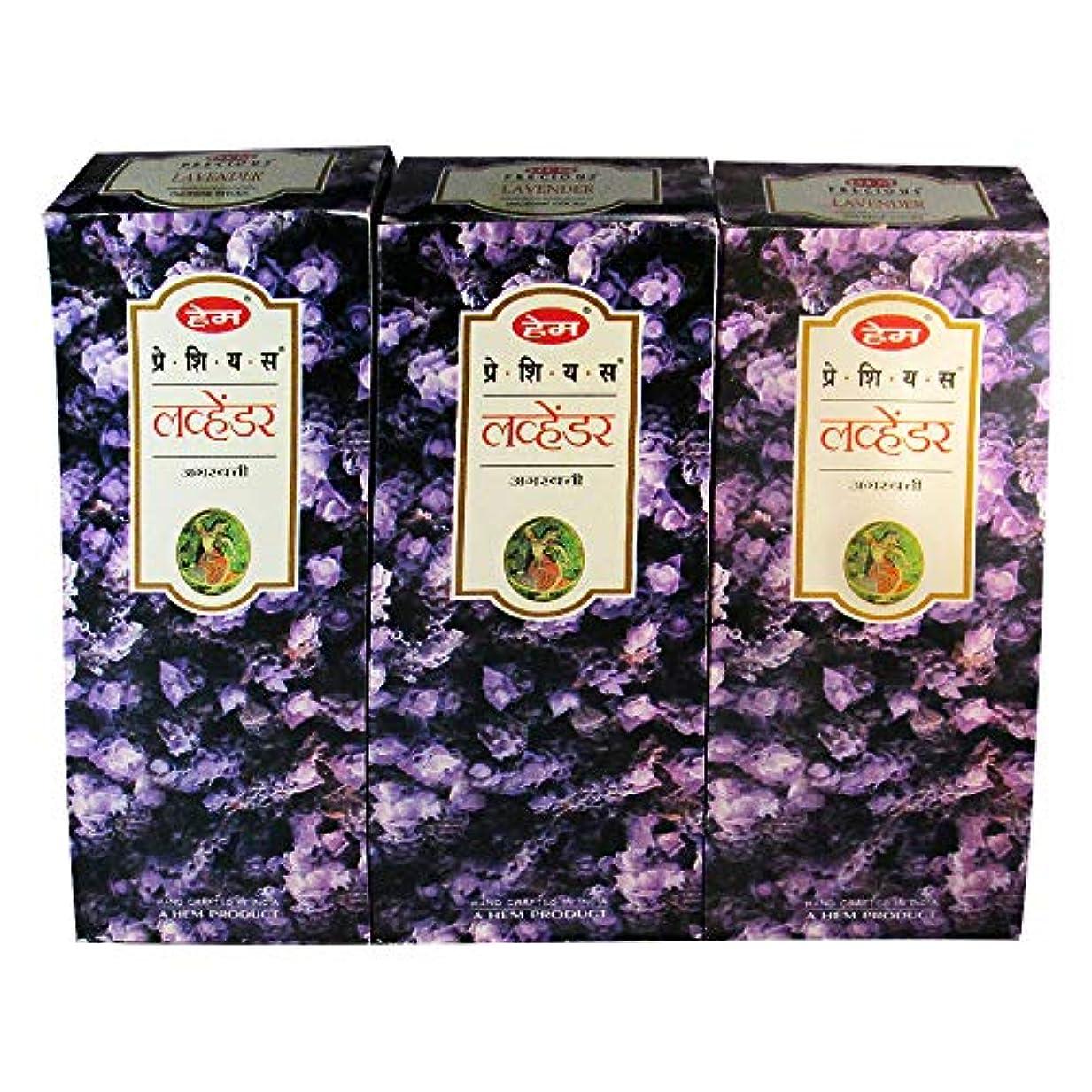 重くする退却民間人Hem Preciousラベンダーバルク360 Sticksお香、3ボックス – ( 360 Sticksバルクper order )