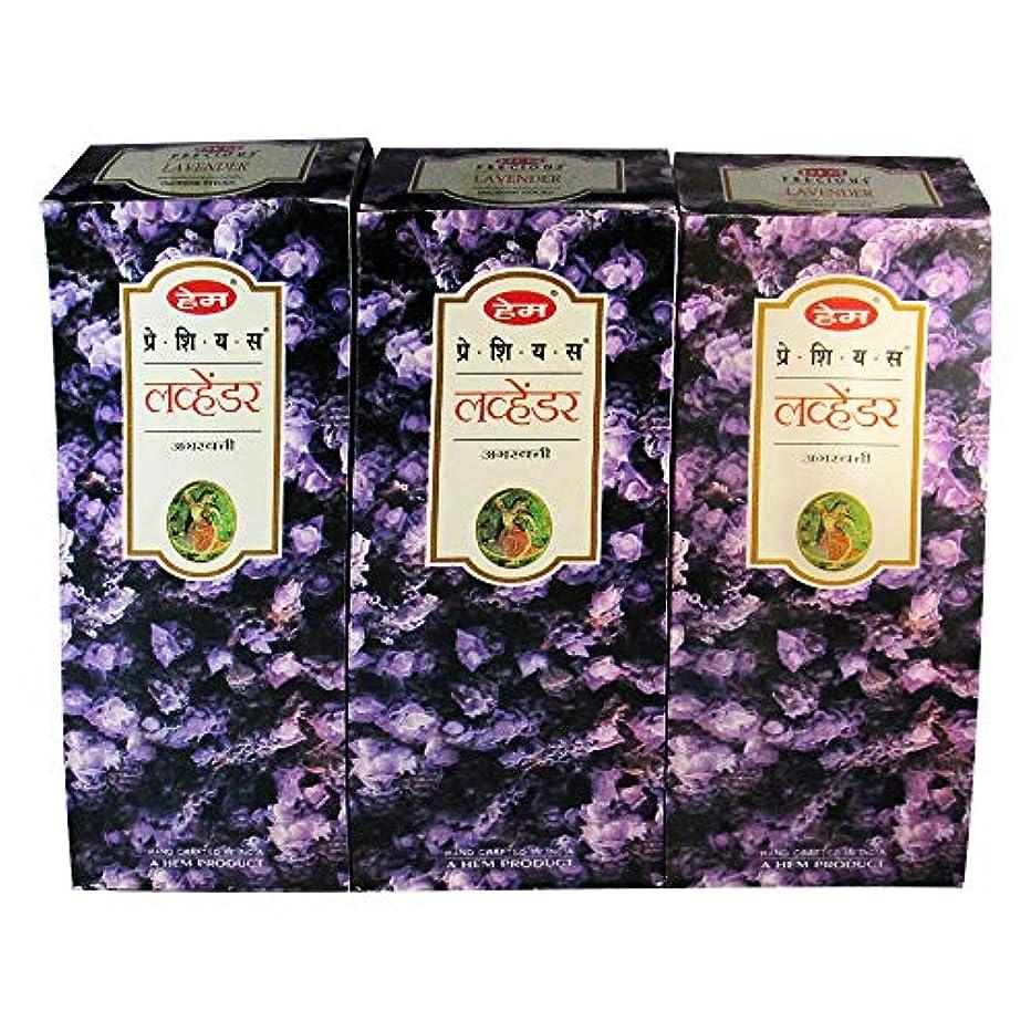 反響する不要有彩色のHem Preciousラベンダーバルク360 Sticksお香、3ボックス – ( 360 Sticksバルクper order )