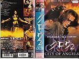 クロウ2【字幕版】 [VHS] 画像