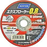 NORTON エクスプローラー 0.8 極薄切断砥石 125mm