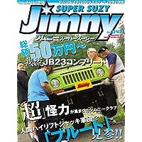 Jimny SUPER SUZY (ジムニースーパースージー) 2008年 08月号 [雑誌]