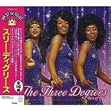 CD スリー・ディグリーズ Best of Best DQCP-1514 パソコン・AV機器関連 CD/DVD ab1-1189265-ak