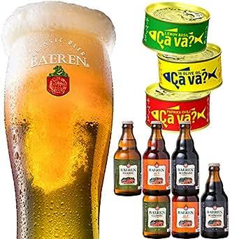 【ビール グルメ ギフト】Cava サヴァ 鯖缶 3種 詰め合わせ & ベアレン醸造所 クラフトビール 定番 3種6本 ギフトセット [C2S2A2Sb3簡12] クラシック シュバルツ アルト 地ビール クラフトビール 岩手 盛岡 オリーブオイル漬け レモンバジル パプリカチリソース