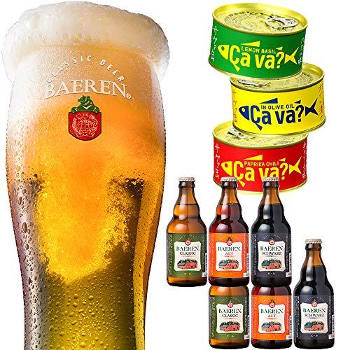 【ビール グルメ ギフト】Cava サヴァ 鯖缶 3種 詰め合わせ & ベアレン醸造所 クラフトビール 定番 3種6本...
