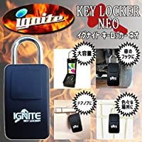 IGNITE KEYLOCKER NEO(キーロッカーネオ) BOX型ロッカー セキュリティーボックス 盗難防止 サーフロック スマートキー対応 品番:IGKL
