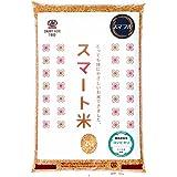 【Amazon限定ブランド】玄米 無洗米 農薬節減 石川県産コシヒカリ 2kg 令和2年度 スマフル スマート米