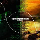 Super scription of data / 島みやえい子