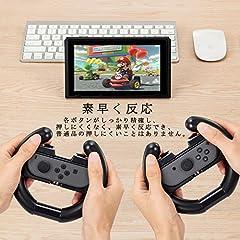 ジョイコンハンドル Joy-Con用 4個 Nintendo Switch マリオカート8 デラックス対応