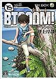 BTOOOM! 15巻 (バンチコミックス)