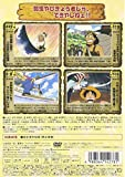 ONE PIECE piece.13 [DVD]