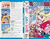夢のクレヨン王国(13) 13月の旅 [VHS]