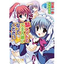 Amazon.co.jp: 河里一伸: Kindle...