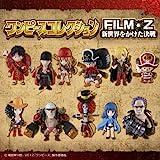 ワンピースコレクション FILM Z 新世界をかけた決戦 12個入 BOX (食玩)