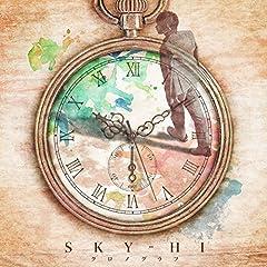 SKY-HI「クロノグラフ」のジャケット画像
