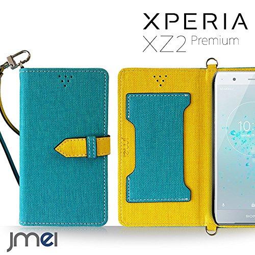 Xperia XZ2 Premium ケース SO-04K SOV38 手帳型 エクスペリア xz2 プレミアム カバー ブランド 閉じたまま通話ケース VESTA ブルー sony ソニー simフリー スマホ カバー 携帯ケース 手帳 スマホケース 全機種対応 ショルダー スマートフォン