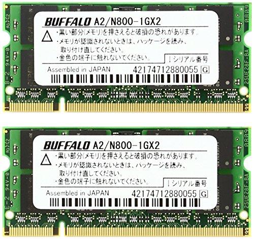 BUFFALO PC2-6400 800MHz対応 200Pin用 DDR2 S.ODIMM 2枚組 for Mac 1GB A2/N800-1GX2