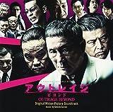 映画 アウトレイジビヨンド オリジナル・サウンドトラック