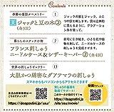 かわいい刺しゅう 28号 [分冊百科] (キット付) 画像