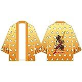 煉獄杏寿郎 鬼滅の刃 無限列車編 大きいサイズ 半纏 紳士用 あったか半纏 男女兼用 はんてん 羽織 大きいサイズ 格子柄 ストライプ プレゼント(3#4XL)