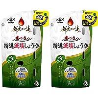 ヤマサ醤油 鮮度の一滴 香り立つ特選減塩しょうゆ 300ml×2個