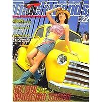 Truck Trends (トラックトレンズ) 2007年 09月号 [雑誌]