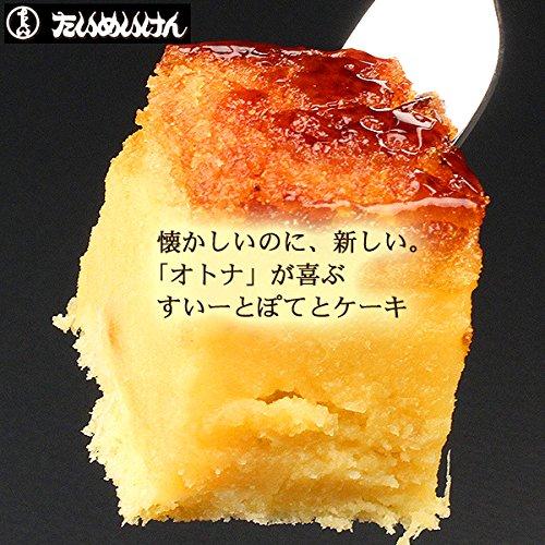 三代目たいめいけん監修 すいーとぽてとケーキ(lf)
