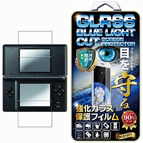 【RISE】【ブルーライトカットガラス】Nintendo D...